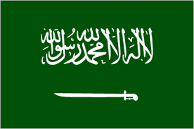 saudi ISO Certification